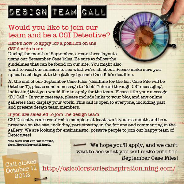 DT_call_csi_0812